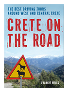 Crete On The Road || By Frankie Miles
